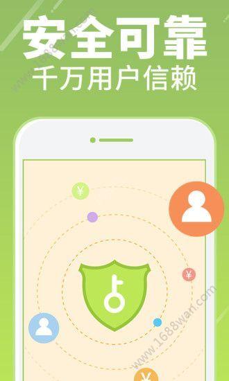 万达彩票app官网下载安卓版图片1