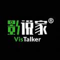 影说家app下载手机版 v1.0