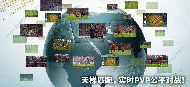 实况足球2019手游官方最新安卓版下载图片2