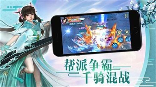 仙域长生诀游戏官方网站最新版下载图片1