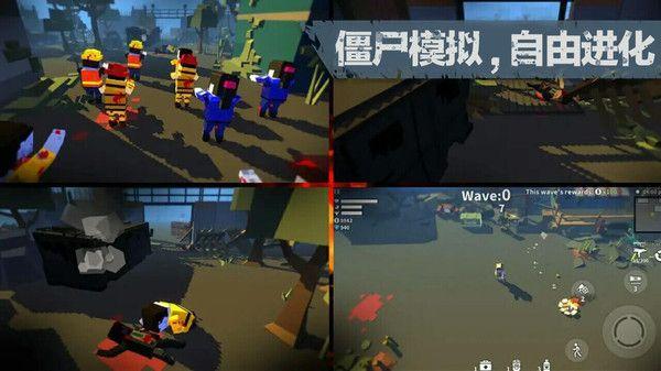 地牢围城僵尸模拟器游戏图3