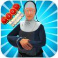 修女模拟器