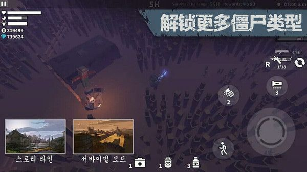 地牢围城僵尸模拟器游戏安卓版下载图片1