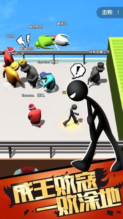 激战火柴人游戏图1