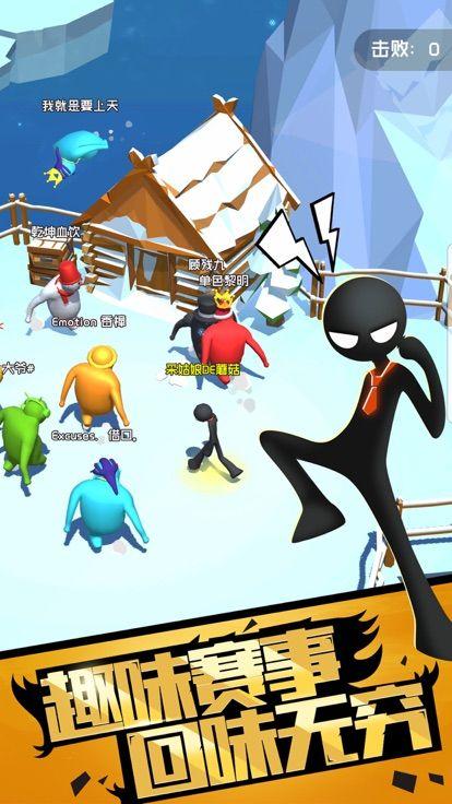 激战火柴人游戏安卓版图片1