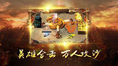 玛法皇城手游官网正版下载图片1
