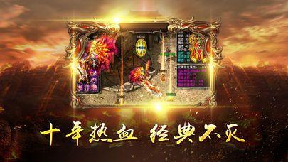 玛法皇城手游官网正版下载图片3