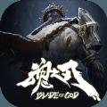 魂之刃巨龙城堡游戏最新测试版 v5.2.0