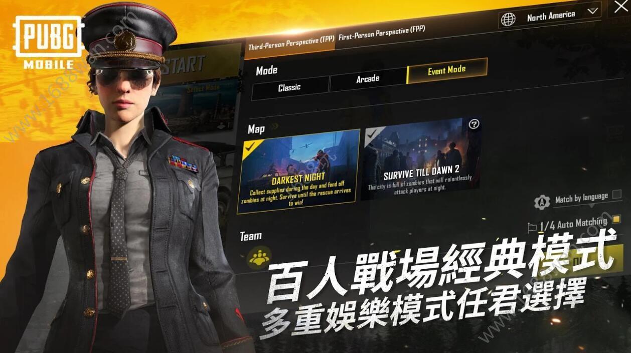 吃鸡国际服官方更新下载安装包图片1