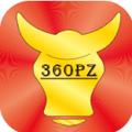 360配资app