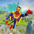 飞行英雄城市救援游戏