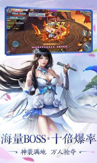 飘渺儒仙青云诛仙官方版图3