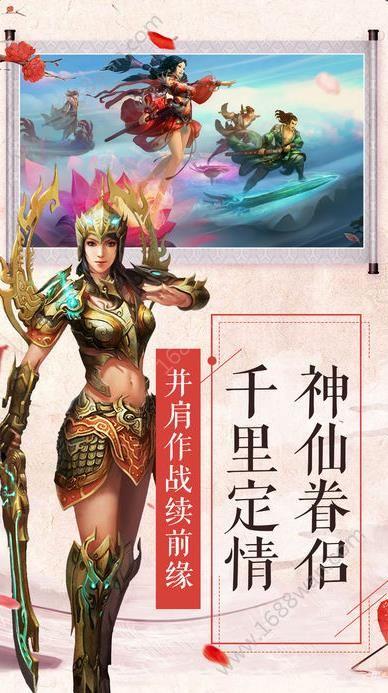 一剑斩神官方版图2