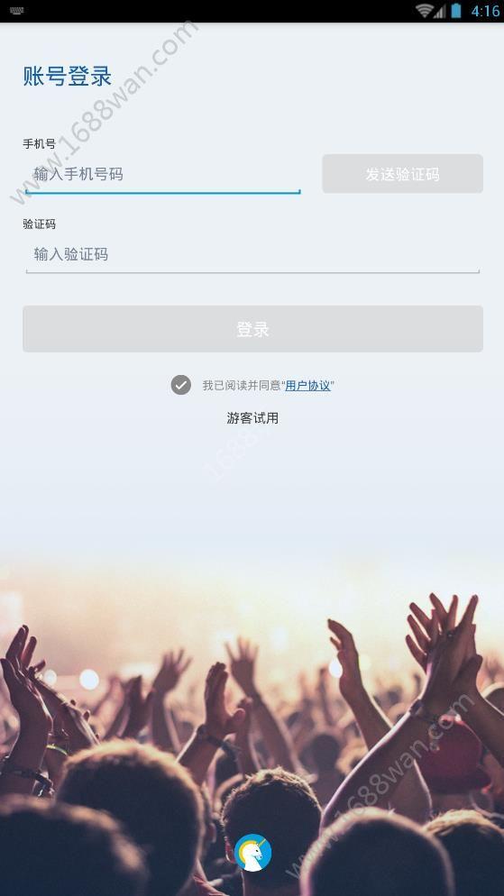 海岛音乐app图1