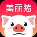 美丽猪app最新官方下载入口 v1.1.0
