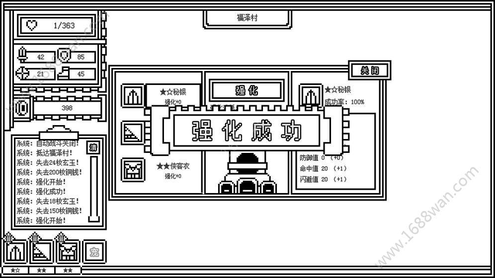 下一层的封魔塔游戏图2