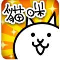 猫咪大战争9.9.5破解版