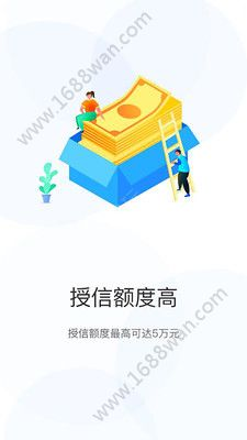 闪电e贷app图3