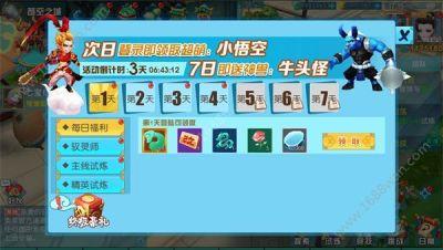 神都降魔回合制仙侠手游今日首发 游戏玩法特色一览图片2