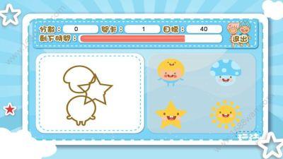 小金花乐园app图3