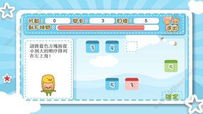小金花乐园app图1