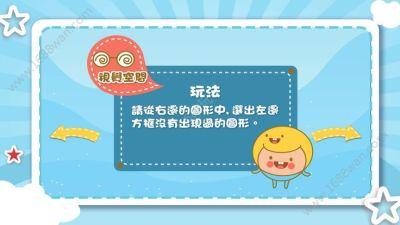 小金花乐园app图2