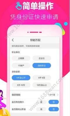 江湖钱包app图1