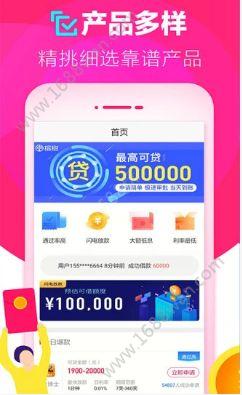 江湖钱包app图2