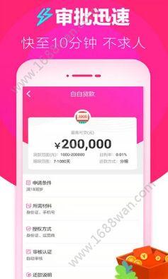 江湖钱包app图3
