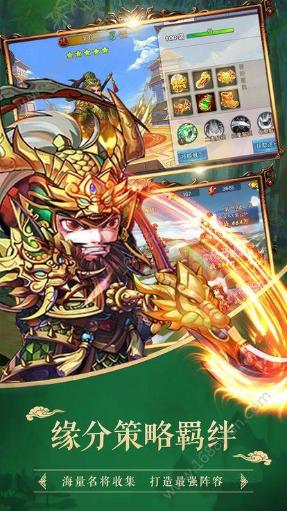 全战三国DLC全解锁3DM内购破解版(Total War THREE KINGDOMS)图片1