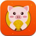 现金猪借钱app下载安装 v1.2.5