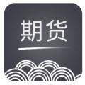 海马期货交易app最新官方下载入口 v1.0