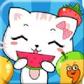 宝宝认水果app最新版手机下载 v1.0.0