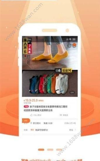 先用卷购物app官方版下载图片1