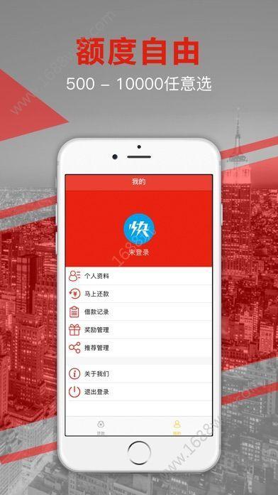 阿丽塔贷款app图2