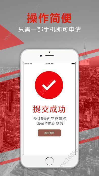 阿丽塔贷款app图3
