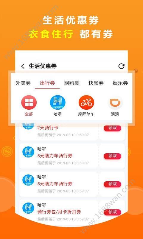 悦品购物app手机最新下载平台图片1