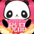 悦品购物app手机最新下载平台 v1.1.9