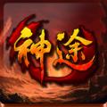 万象神途官方版下载 v1.20190321