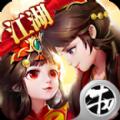 大话江湖2变态版下载 v1.1.0