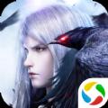 腾讯元尊传暗黑挂机官方版下载 v2.7.0