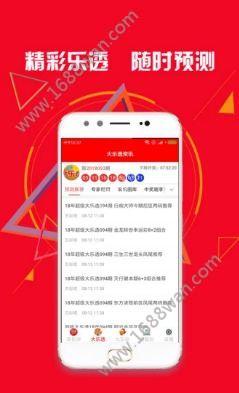 喜盈门彩票app图2