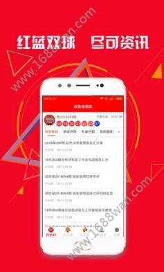 喜盈门彩票app图3