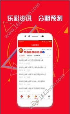 喜盈门彩票app图1