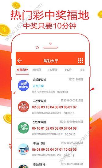 315彩票app手机下载平台图片1