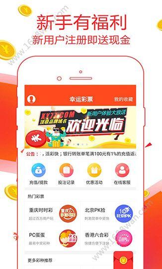 315彩票app图3