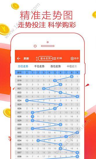 315彩票app图1