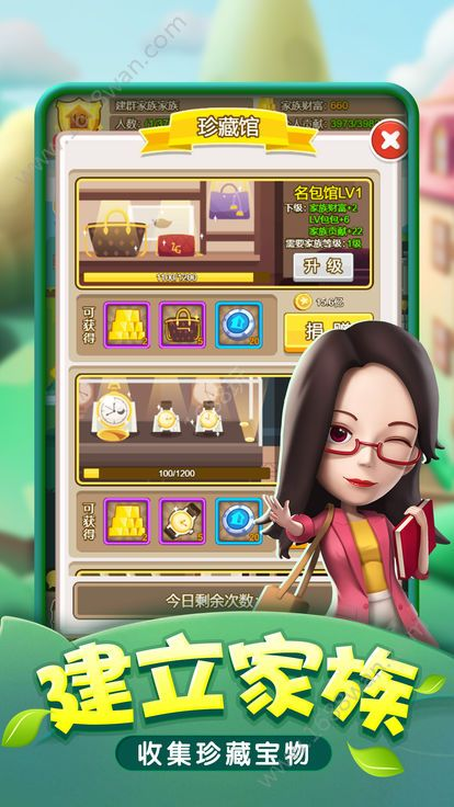 模拟人生畅玩破解中文版图3