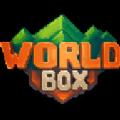 超级世界盒子2020