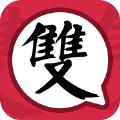 双子漫画官网app最新版下载 v1.0